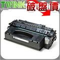 ★HP Q7553X 環保碳粉匣 適用 HP LaserJet P2015/P2015d/P2015n 雷射印表機★高容量 7,000張