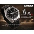 CASIO 手錶專賣店 國隆 MTP-1308L 夜黑紳士簡約時尚男錶-皮革錶帶