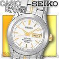 CASIO 時計屋 SEIKO石英錶 SXA103P1 古典藍寶石水晶玻璃鏡面半金女錶 全新有保固 附發票~