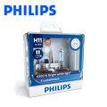 PHILIPS 飛利浦 車燈 水晶之光 Crystal Vision 4300K (H11) 贈 小小兵方形玻璃保鮮盒