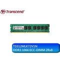 【新風尚潮流】創見伺服器記憶體 終保 4G DDR3-1066 ECC TS512MLK72V1N