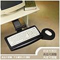 《C&B》E-TRAY人體工學高度可調旋轉式附滑鼠板鍵盤架
