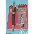 三菱Uni-ball PURE MALT 純木筆桿原子筆 細桿深色(SS-1025)樹齡100年+熟成50年製成