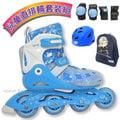 【義大利 Value Plus VP】飛力 新款 兒童直排輪套裝組/塑鋼底伸縮溜冰鞋+背包+安全帽+護套+工具配件/四段成長可調底座 藍 ST-16B