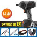 台灣製造techway 14.4V雙鋰電輕量化高扭力鎚擊式電動起子機 充電起子機攻牙機 電動螺絲批 ★買就送止滑耐磨手套