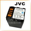 [日本機芯、台灣製造] JVC BN-VF733/VF733U/VF707/VF707U/VF714/VF714U攝影機電池(3600mAh)適用D239/D240/D244/D246/D247/D2..