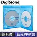 *免運費*DigiStone 藍光DVD 雙片 精裝軟盒/藍透明色/logo燙銀 25PCS=藍光指定專用盒!!!台灣精品,台灣製造!!