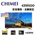 超級商店……CHIMEI 奇美 43吋 FHD 廣色域 超微晶影像優化 液晶電視 TL-43W600