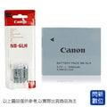 ★閃新★Canon NB-6LH/NB6LH 原廠電池 原廠包裝 新版高容量(同NB6L) IXUS D10 / S90/S95/105/210/200 IS