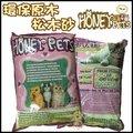 *GOLD*Honey Pets環保原木松木砂10公斤約 22磅
