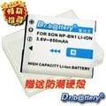 電池王 For SONY NP-BN1 高容量950mAh副廠鋰電池DSC-TX7/W310,W320,W330,W350,W360,W370,W320,W380,W390,TX5,WX5,DSC-T..
