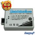 電池王 CANON LP-E5 / LPE5 高容量1200mAh鋰電池,適用:EOS 450D / 500D /Kiss X2/1000D