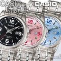 CASIO時計屋 卡西歐手錶 LTP-1314D-5A 儉約設計指針女錶 經典錶面款 夜光 防刮玻璃 保固 附發票