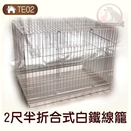 日本 IRIS棕色精緻上蓋可掀式貓狗籠RKG-900L 中型犬種/貓咪使用