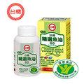 【台糖生技】青邁精選魚油膠囊 100粒/瓶 健康食品認證 EPA、DHA