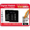 數位小兔【NIKON EN-EL19 鋰電池 】ENEL19 相容 原廠 1年保固 Coolpix S3100,S4100,S2500,S2600,S4150
