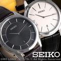 SEIKO 精工錶 國隆 SKP373P1 都會雅痞新風格 白色薄型典雅腕錶 含稅價 保固ㄧ年