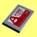 HTC DESIRE A8181/nexus one A+ 特高容量1500MAH 防爆電池 ☆正港高容量☆
