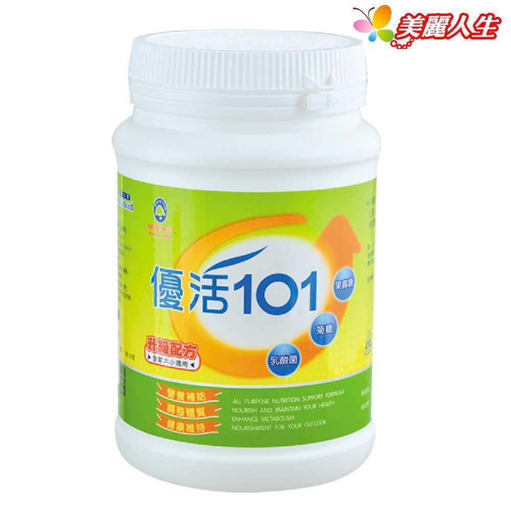 生達優活101乳酸菌 BIO-LIFE 101 升級配方 300g