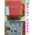 派樂GOLIN 瀝水式 環保 廚餘桶 廚餘壺 環保桶 環保壺1個- 可當瀝水架(壺) 冰桶 廚房乾溼分離 防塵 濾水桶