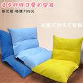 【樂活生活】免運‧漾彩胖胖可愛和室椅(多色可選)~布套可拆洗~MIT台灣製造