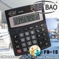 FUH BAO 商用計算機 FB-590 國家考試指定用計算機 FB-15_K值功能 保固一年 ㄎ發票