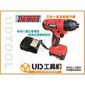 @UD工具網@ SHIN KOMI SK1230K 12V鋰電三合一起子機~鎚擊、震動鑽、起子鎖一機搞定