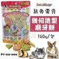 免運【自取送$240】依比呀呀IBIYAYA傢俱系列寵物骨頭床《M號-米/黃色》FF1206-M-CY犬貓睡床/寵物窩