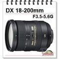 Nikon 18-200mm F3.5-5.6G IF-ED AF-S DX Nikkor VR II 防手震 變焦鏡頭 (公司貨)