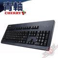 [ PC PARTY ] CHERRY G80-3000 青軸 原廠機械式鍵盤