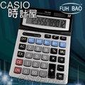 CASIO 時計屋 FUH BAO富寶計算機 FB-2200 商業桌上計算機 全新保固~含稅價