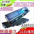 Acer電池-宏碁電池-Aspire 5739G電池,6920G,7320電池,7520G,7720,8920G電池,As07b51,As07b71 ACER筆電電池