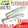 華碩電池-Asus電池 W3a電池,W3n, W3h電池,W3v,W3z電池,W3000 Z6300,70-ncb1b1001,A42-w3電池,A41-w3白
