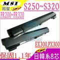 微星電池-S250電池, S260,S262,S270電池,S271 S290,S300電池,S310,S320電池,NB-BT002-黑 MSI筆電電池