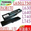 Toshiba電池-東芝電池 Satellite L310電池,L311,L312電池,L314,L315電池,L640,PABAS116,PABAS117筆電電池