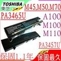Toshiba電池-東芝電池-Satellite M45,M50電池,M55,M70電池,M100, M105,M110電池,M115,PA3465U電池