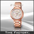 【時間工廠】全新CASIO SHEEN 玫瑰金萊茵石腕錶 SHN-6010GD 螢幕顯示微弱特價款(如圖2)
