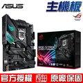 【恩典電腦】ASUS 華碩 200系列 PRIME H270M-PLUS 主機板 LGA1151 第七代 含發票含運