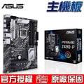 【恩典電腦】ASUS 華碩 200系列 STRIX B250F GAMING 主機板 LGA1151 第七代 含發票含運