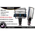 數位小兔 Rogue 樂客 LF-5001 萬用 柔光罩 反光板 柔光片 閃燈 PENTAX AF-430fgz,AF540fgz YN-560 II 永諾