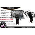 數位小兔 Rogue 樂客 LF-4002 萬用 柔光罩 反光板 柔光片 閃燈 PENTAX AF-430fgz,AF540fgz YN-560 II 永諾