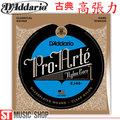ST Music Shop★美國D\