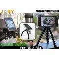 數位小兔 JOBY Gorillapod SLR GM2 01EN 勾樂 章魚腳架桌上型猩猩金剛公司貨三腳架 iphone 3G 3GS IPOD