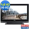 禾聯HERAN 42吋Full HD液晶電視42Z34 內建數位與類比電視、USB媒體播放..
