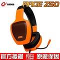 【恩典電腦】OZONE Rage Z50 立體聲 耳機麥克風 黑/橘/白/藍 四色可選 含發票含運