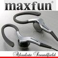【絕對音場】中壢耳機專賣店 Maxfun 日系高品質 外掛式耳機 DMX-F22【典雅黑】