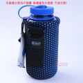 2355-0010 黑+藍 美國來勁 Nalgene 經典型水壺套(保護保溫1000cc寬嘴水壺)