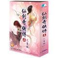 【日本橋】PC GAME 仙劍奇俠傳五 完整版 中文版 七夕再現深情愛戀