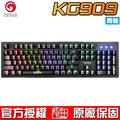 【恩典電腦】OZONE Strike Battle 87鍵 Cherry MX 機械式鍵盤 黑蓋 紅軸/茶軸 中文版 含發票含運
