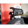 《瘋椅世界》新式頭枕 可調式 黑色網式頭枕 DIY自行改裝 Aeron適用 高級椅款輕鬆升級高背椅 年終回饋價【台灣製造】